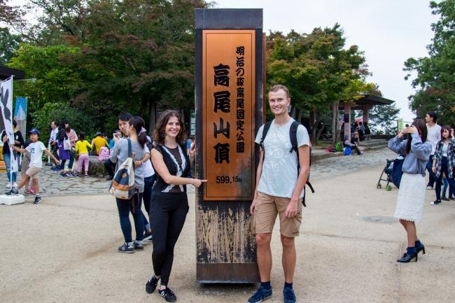Wejście na górę Takao – wycieczka z Tokio